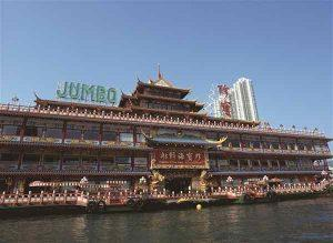 Hong Kong floating restaurants