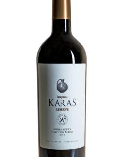 An Armenian Wine You Should Try - Karas Reserve Red 2