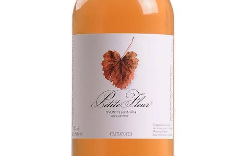 Parparoussis Petite Fleur Rosé - a Greek wine made from indigenous grapes