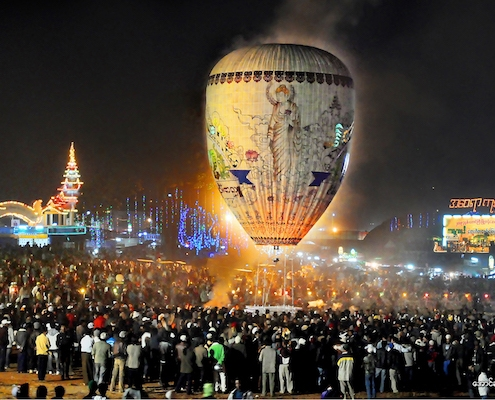Myanmar's Hot Air Balloon Festival