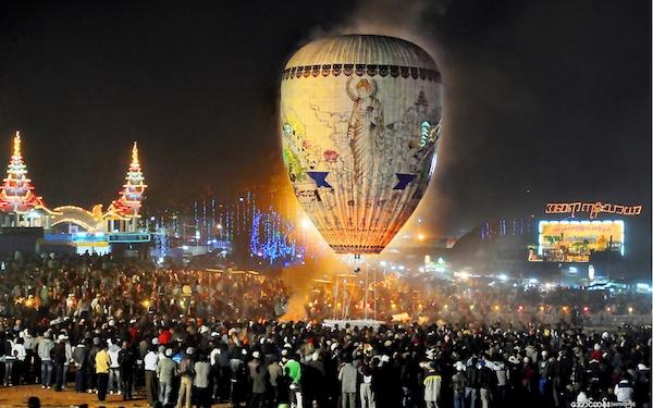 Myanmar's Hot Air Balloon Festival